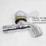 ก๊อกน้ำ (คอสั้น) IMoTa รุ่น MT-801906