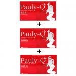 อาหารเสริมสำหรับผู้หญิง Pauly-Q Collagen Soy Plus - (พอลี-คิว คอลลาเจน ซอย พลัส) 3 กล่อง (บรรจุกล่องละ 30 แคปซูล )