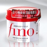 **พร้อมส่ง**Shiseido Fino Premium Touch 230 g. ครีมหมักผมสำหรับผมแห้งเสียมากที่ซาลอนและสาวเอเชียต่างยอมรับว่าช่วยบำรุงลึกถึงรากผม ทำให้ผมสุขภาพดีทั้งภายในและภายนอก ผมนุ่ม เงางาม มีสปริง ผมที่แห้งเสียกลับมานุ่มสลวย มีน้ำหนัก เป็นประกายเพียงใช้เวลาหมักผม 5-
