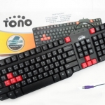 PS/2 Keyboard TONO (KB-909)