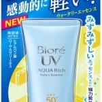 Biore UV Aqua Rich Watery Essence SPF50+/PA+++ บิโอเร ยูวี อะควา ริช วอเตอร์รี เอสเซ้นส์ SPF50+/PA+++ 50 g.