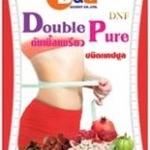 Double Pure ดับเบิ้ลเพรียว ชนิดเม็ด