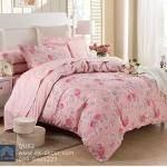 (Pre-order) ชุดผ้าปูที่นอน ปลอกหมอน ปลอกผ้าห่ม ผ้าคลุมเตียง ผ้าฝ้ายพิมพ์ลายดอกไม้โทนสีชมพู
