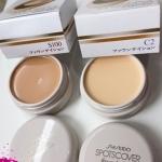 **พร้อมส่ง**Shiseido Spots Cover Foundation 20g. #C2 ผิวขาว คอนซีลเลอร์เนื้อครีม อันดับ1 จาก Cosme.net Japan มา 2ปีซ้อน ปรับสีผิว เพิ่มความสว่างสดใสเฉพาะจุด อย่าง รอยคล้ำใต้ตา สันจมูก เนื้อเนียนมากๆ ปกปิดได้เนียนเรียบ แต่ไม่ทิ้งคราบหนา ช่วยกลบรอยสิว รอยแผ