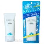 **พร้อมส่ง**ลด 35% Shiseido Anessa Perfect Essence Sunscreen SPF50+PA++++ 60g. ผลิตภัณฑ์กันแดด ปรับสูตรใหม่ดีกว่าเดิม เหมาะกับสำหรับผิวมันและผิวแพ้ง่าย สูตรกันน้ำ ด้วยเนื้อสัมผัส Lotion บางเบา ซึมซาบไว้ ไม่เหนี่ยว ไม่ทิ้งคราบ ไม่วอก และไม่เพิ่มความมันเงาไ