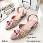 รองเท้ารัดส้นแต่งดอกคามิเลีย (สีชมพู)