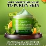 **พร้อมส่ง**Kiehl's Cilantro & Orange Extract Pollutant Defending Masque 75 ml. มาส์กสูตรใหม่ เนื้อมาสก์ครีมอุดมไปด้วยสารสกัดจากส้มซ่าและผักชีจากยุโรปช่วยฟื้นฟูปราการคุ้มกันผิวหลังจากเผชิญจากมลภาวะ ช่วยปลอบประโลมและคืนความชุ่มชื่นน่าสัมผัสให้กับผิว ,