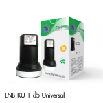 Thaisat LNB KU 1 ขั้ว Universal รุ่น T-K1