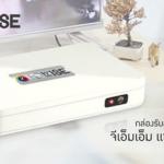 กล่องรับสัญญาณดาวเทียม GMM Z HD WISE**สินค้าจัดโปรโมชั่น ยิ่งซื้อมากยิ่งลดมาก