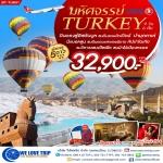 BT-TUK01_TK มหัศจรรย์ TURKEY 9 วัน 6 คืน (เดินทาง ก.ค. - ส.ค.)