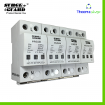Power Line Surge suppression, Model: KM50B/3+NPE