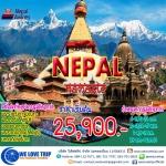 RA-Memory of Nepal ปันใจไปเนปาล 4 วัน 3 คืน (เดินทาง วันนี้ - 1 ม.ค 2018)