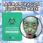 **พร้อมส่ง**SNP ANIMAL MASK Dragon Soothing Mask (1 แผ่น) แผ่นมาร์กหน้าลายสัตว์ มังกร สูตรพิเศษ บำรุงผิวฟื้นฟูผิวให้กลับมากระจ่างใส ลดปัญหาผิวเสีย ลูกเล่นแนวใหม่ไม่ต้องเบื่อกับการมาส์กหน้าแบบเดิมๆ Selfie สนุกๆ ระหว่างมาส์ก สุดฮิตจากเกาหลี ,