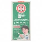 แชมพูสมุนไพรจีนป้าหวัง สูตรป้องกันการเกิดรังแคและลดอาการคันศรีษะ