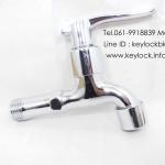 ก๊อกน้ำ (คอยาว) IMoTa รุ่น MT-6003