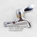 ก๊อกน้ำ (คอยาว) IMoTa รุ่น MT-801707