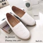 รองเท้า Kenzo Espadrilles (สีขาว)