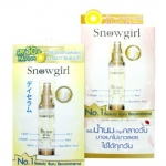 Snowgirl Day Serum สโนว์เกิร์ล เดย์ ซีรั่ม เอสพีเอฟ 50 + พีเอ ++++