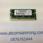 PQi 2GB. DDR-3 1333 NB.
