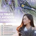 **พร้อมส่ง**Worra Ultimate Lavender Sunscreen SPF50 PA+++ 20g. ครีมกันแดดวอร่านุ่นวรนุช เนื้อบางเบาแห้งเร็วกันเหงื่อกันน้ำ ไม่ขาววอกไม่เป็นคราบไม่มัน รักษาและป้องกันการเกิดฝ้า กระ จุดด่างดำ ค่าSPF50และค่าPA+++เต็ม ป้องกันรังสีUVA&UVB ป้องกันรังสีInfra ,