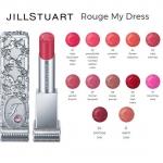 **พร้อมส่ง**Jill Stuart Rouge My Dress 5g. ลิปสติกเนื้อครีมนุ่มลื่นมอบความชุ่มชื้นถึงขีดสุดให้แก่ริมฝีปากของคุณ พร้อมให้สีสันติดทนนาน ดูหรูหรา เฉกเช่นช่วงเวลาที่เปี่ยมล้นด้วยความงามเมื่อคุณสวมใส่เครื่องแต่งกายที่แสนพิเศษ มอบการปกปิดที่แนบสนิทไปกับริมฝีปาก