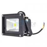 หลอดไฟ LED Lumira Spot Light 10W (WW) ส้ม