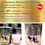นมเพิ่มความสูง Ausway Colostrum ค่าความสูง igF 90 ug
