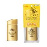 **พร้อมส่ง**SHISEIDO Anessa Perfect UV Sunscreen Aqua Booster SPF 50+ PA++++ 60ml. กันแดดสีทองยอดนิยมสูตรปรับปรุงใหม่ ใช้ได้ทั้งผิวหน้าและผิวตัว กันแดด กันน้ำ กันเหงื่อ ติดทนตลอดวัน ยิ่งวันที่ออกแดด เล่นกีฬากลางแจ้ง หรือไปทะเล เหมาะสำหรับคนหน้ามัน ,