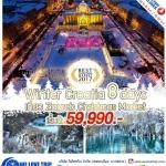 [GHBKN03] Christmas Market ซาเกรบ @โครเอเชีย 8 วัน (เดินทาง 8-15 /15-22 ธันวาคม 2560)