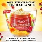 **พร้อมส่ง**Kiehl's Turmeric & Cranberry Seed Energizing Radiance Masque 75 ml. มาส์กสูตรใหม่มาสก์พอกและขัดสองประสิทธิภาพในหนึ่งเดียว ผสานสารสกัดจากขมิ้นชันเพื่อคืนความเปล่งปลั่ง สารสกัดจากแครนเบอรี่ช่วยต้านอนุมูลอิสระ ในขณะที่เมล็ดแครนเบอรี่จะผลัดเซ