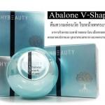**พร้อมส่ง**ราคาแนะนำ Hybeauty Abalone Beauty Cream (ABC) 50ml. อบาโลนบิวตี้ครีม ครีมหน้าเรียว ครีมบำรุงผิวหน้า ใส เด้ง ชุ่มชื่น ยกกระชับหน้าเรียว V-Shape ในกระปุกเดียว ไม่ต้องร้อยไหมให้เจ็บ