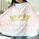 ผ้าคลุมให้นม สั่งทำใส่ชือ ลายเจ้าหญิง สีชมพู - Princess / Pink