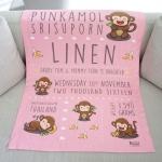ผ้าห่มเด็ก ใส่ประวัติแรกเกิด ลายลิง สีชมพู / Monkey - Blush Pink