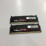 8GB. DDR-3 G.SKILL SNIPER