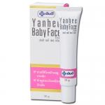 Yanhee Baby Face Cream ยันฮี เบบี้ เฟส ครีม