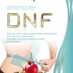 ดร.วุฒิศักดิ์ DNF