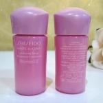 **พร้อมส่ง**Shiseido New White Lucent Luminizing Surge ขนาดทดลอง 15ml. อิมัลชั่นสำหรับเสริมสร้างเกราะป้องกันให้กับผิว มอบพลังในการป้องกันไม่ให้จุดด่างดำเกิดขึ้นอีกครั้ง คงความกระจ่างใส สู่ผิวสวยเปล่งประกายสดใสสมบูรณ์แบบ ช่วยปกป้องผิวจากปัจจัยรุกรานภายนอก