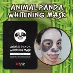 **พร้อมส่ง**SNP ANIMAL MASK Panda Whitening Mask (1 แผ่น) แผ่นมาร์กหน้าลายสัตว์แพนด้า สูตรหน้าขาวใสเป็นพิเศษ ลูกเล่นแนวใหม่ไม่ต้องเบื่อกับการมาส์กหน้าแบบเดิมๆ Selfie สนุกๆ ระหว่างมาส์ก สุดฮิตจากเกาหลี ,