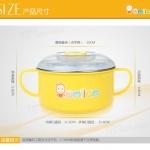 Pre-Order ถ้วยข้าวเด็กเล็ก 2 ชั้น มีหูจับสองข้าง ทำจากพลาสติกและสแตนเลส 300 ML สีเหลือง