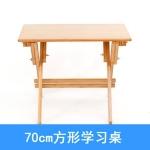 Pre-order โต๊ะทำงานไม้ไผ่ปรับระดับ โต๊ะคอมพิวเตอร์ไม้ไผ่ปรับระดับ โต๊ะอเนกประสงค์ปรับระดับ สีไม้
