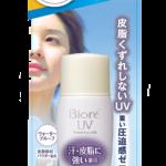 Biore UV Perfect Face Milk SPF50/PA+++ บิโอเร ยูวี เพอร์เฟค เฟส มิลค์ SPF50/PA+++ 30 มล.
