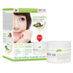 RJK SNAIL Natural Day Cream SPF20 PA+++ 50 ml.