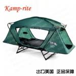 (พรีออเดอร์) Pre-order เต็นท์สนาม แบบมัลติฟังก์ชั่่นที่เป็นเต้นท์ เปลนอน และเก้าอี้ในตัว สีเขียว
