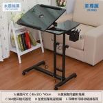 Pre-order โต๊ะทำงาน โต๊ะวางคอมพิวเตอร์ โต๊ะวางแล็ปท้อป ขาคู่ แบบมัลติฟังก์ชั่น ปรับระดับได มีล้อเลื่อน แผ่นท้อปเจาะช่องสอดสายไฟ สีดำ