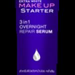 นีเวีย NIVEA EXTRA WHITE MAKE UP STARTER 3in1 OVERNIGHT REPAIR SERUM 30 มล.