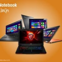 Notebook/Netbook/Battery/Adapter
