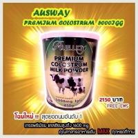 Ausway Premuim Colostrum 5000 IgG + Calcium 1600 mg.