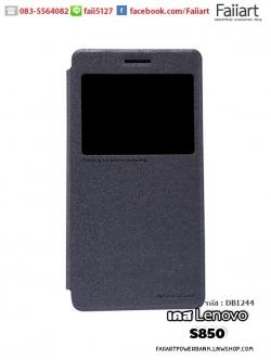 Lenovo S850 เคสฝาพับSparkle Leather Case สีดำ