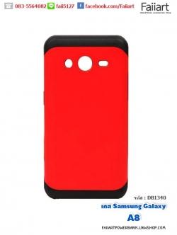 เคสซัมซุง Galaxy A8 เคสฝาหลัง Slim armor สีแดง