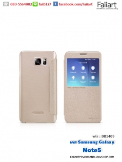 เคสซัมซุง Galaxy Note5 เคสฝาพับ nillkin - Sparkle Leather Case สีทอง